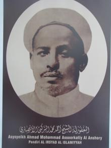 Ahmad Surkati 220